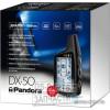 Pandora DX 50B - сигнализация с автозапуском